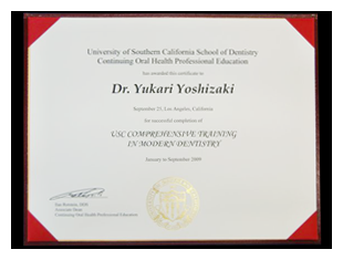 USCジャパン・プログラム07